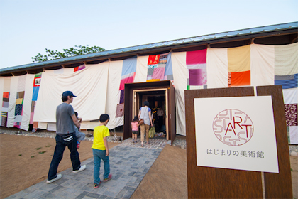 Report about the Hajimari Art Center