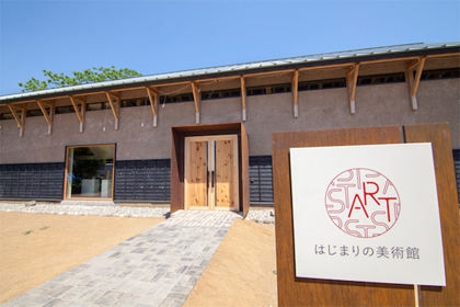 The New Day Charity Fund: Our First Project, the Hajimari Art Center