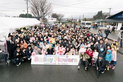 report_20161212_21
